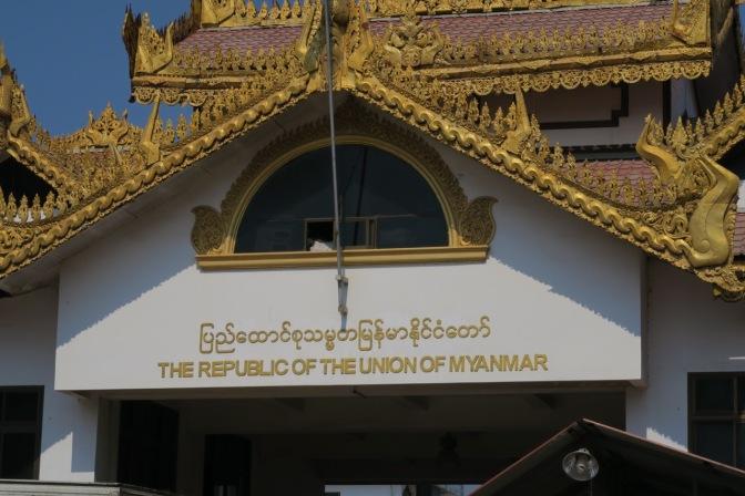 Une journée en Birmanie