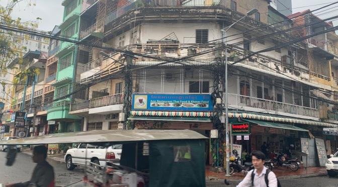 Phnom Penh entre bonheurs et horreur